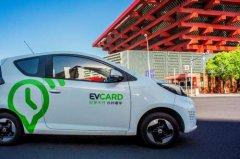 关注共享汽车新政落地 EVCARD分时租车或成最大赢家